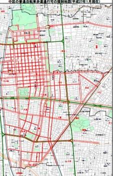愛知県警察/自転車歩道通行可の交通規制マップ.jpeg